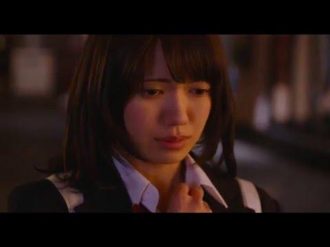 映画『オオカミ少女と黒王子』予告編