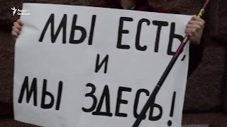 Учителя пикетировали министерство образования