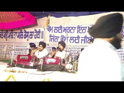 Tera Thaan suhava Roop Suhava by Bhai Varinder Singh Ji Amritsar Vale