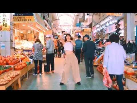 Busan 2018 | Maggie Rogers - Alaska |  Chi Choreography