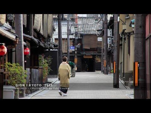 Kyoto's traditional Geisha district Gion