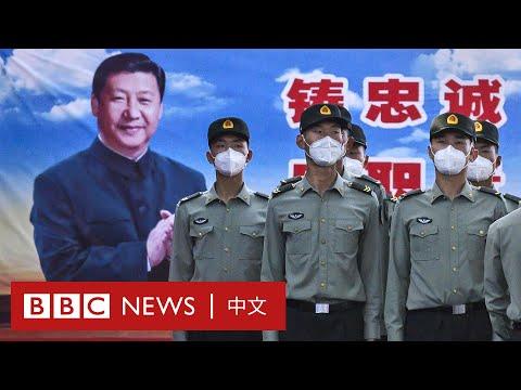 中國兩會2020:肺炎疫情推遲兩月終開幕 安保維穩風景再現北京城 - BBC