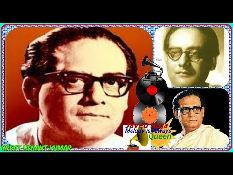HEMANT KUMAR-Film-AAN-{1952}-Mohabbat Choome Jinke Haath-[ Rare Version Song ]
