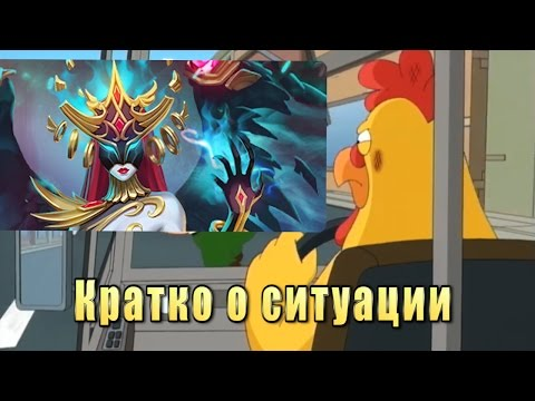 видео: О ситуации в ПВ. Имба-Аггель! prime world Ребалансыч