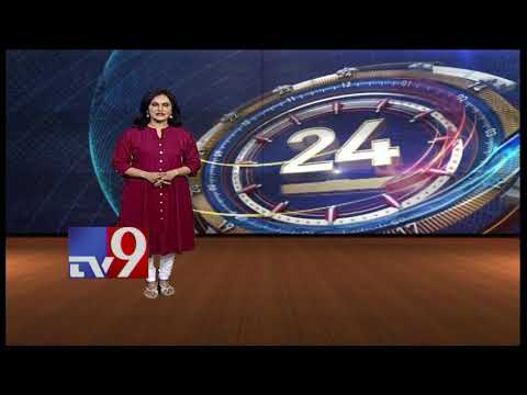 24 Hours 24 News || Trending News || 14-07-2018 - TV9