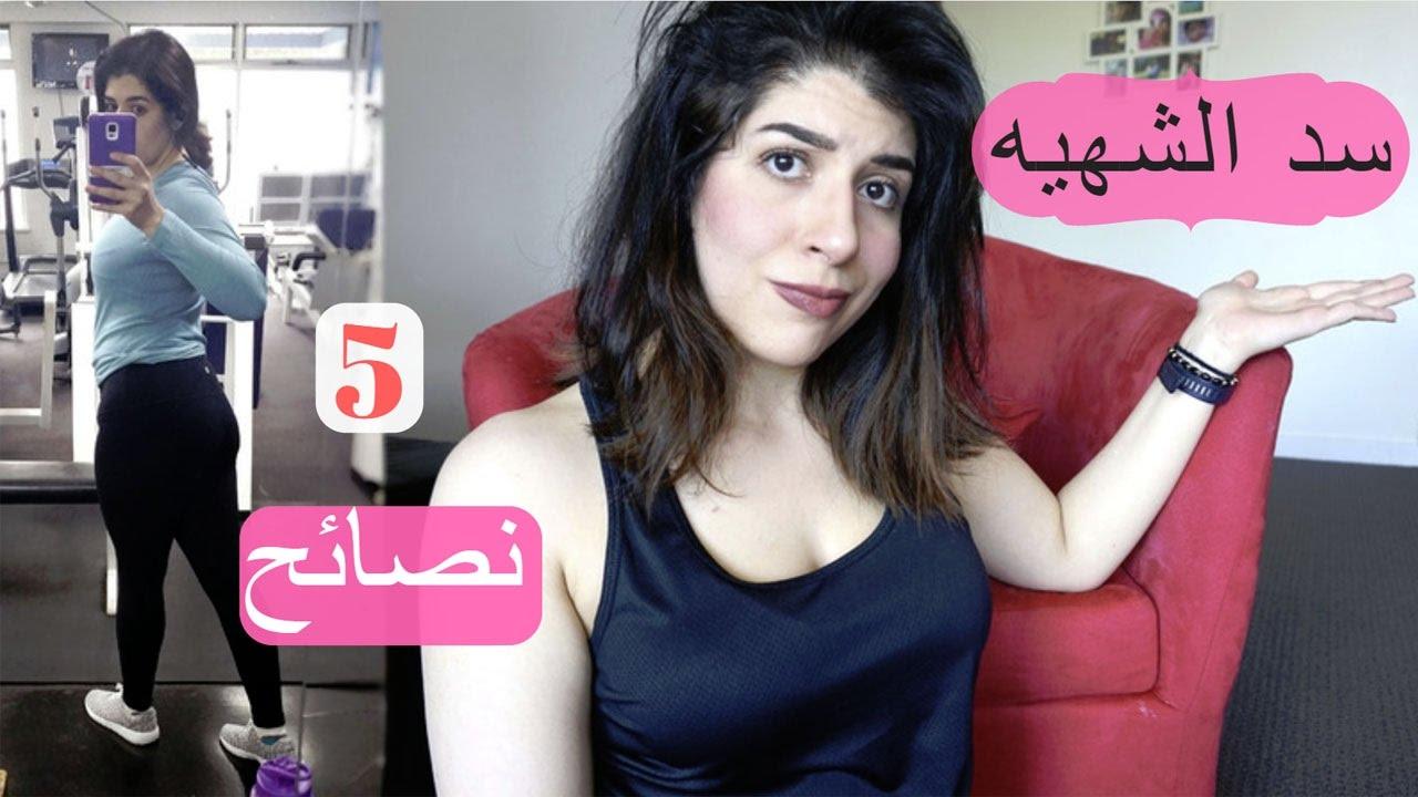 Amr Fawzi amr fawzi - youtube gaming