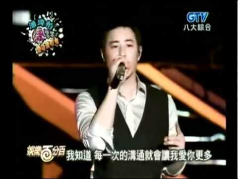 【潘瑋柏零零七慶功演唱會】潘瑋柏 & 假Akon(阿Ken) ─ Be With You