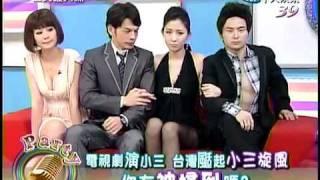 2011/4/15 全民最大黨-犀利人妻2/2-http://www.youtube.com/watch?v=Er4...