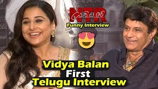 Vidya Balan First Telugu Interview | NTR Kathanayakudu Movie Interview | #NTRKathanayakudumovie