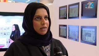 """أجمل الصور والوثائق والتسجيلات الإماراتية القديمة في """"وثيقتي"""""""