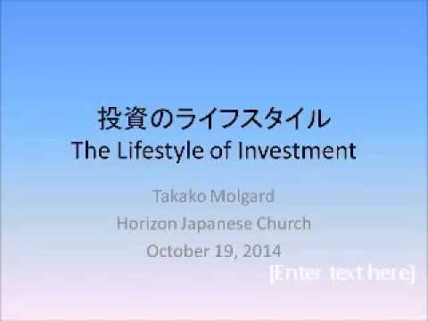 101914投資のライフスタイルThe Lifestyle of Investment