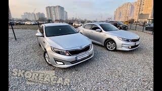 KIA K5 ( Optima) от 7500$ в Украине под ключ . Авто из Кореи