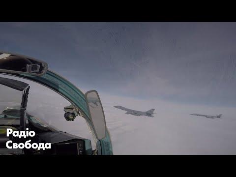 Винищувачі ЗСУ супроводжували американські бомбардувальники над Україною