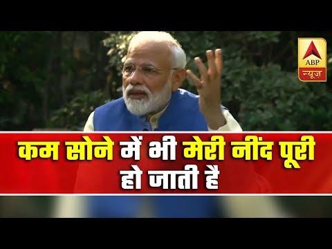 Tu Aisa Kyu Karta Hai, Barack Obama Asked PM Modi On Sleeping For 4 Hours Only | ABP News