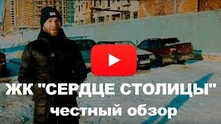видео ДОНСТРОЙ