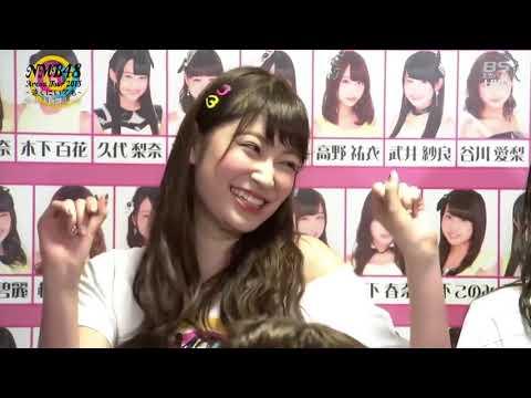 【kisslove 2017】NMB48けいっち、アカリン、小谷、門脇×陣内、ケンコバ r