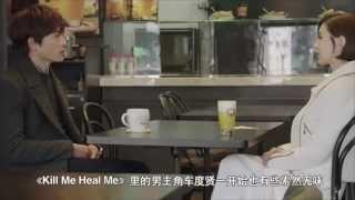 2015 韓劇新潮流:男神都是神經病!玄彬《海德 哲基尔與我》  池城《kill me heal me》