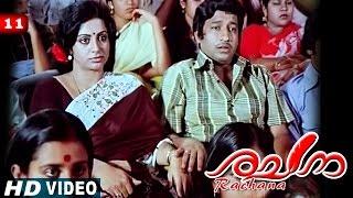 Rachana Movie Clip 11 | @ Cinema Theatre