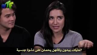 أزواج يشاهدون الأفلام الإباحية معا لأول مرة - مترجم عربي 2016