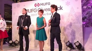 2017年11月28日 MUFG gives back 劇団四季アラジン イベント