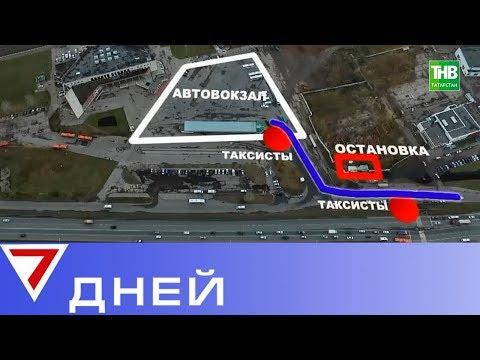 В Набережных Челнах ситуация накалилась до предела: нелегальные перевозчики против автовокзала | ТНВ