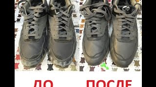 видео покраска обуви