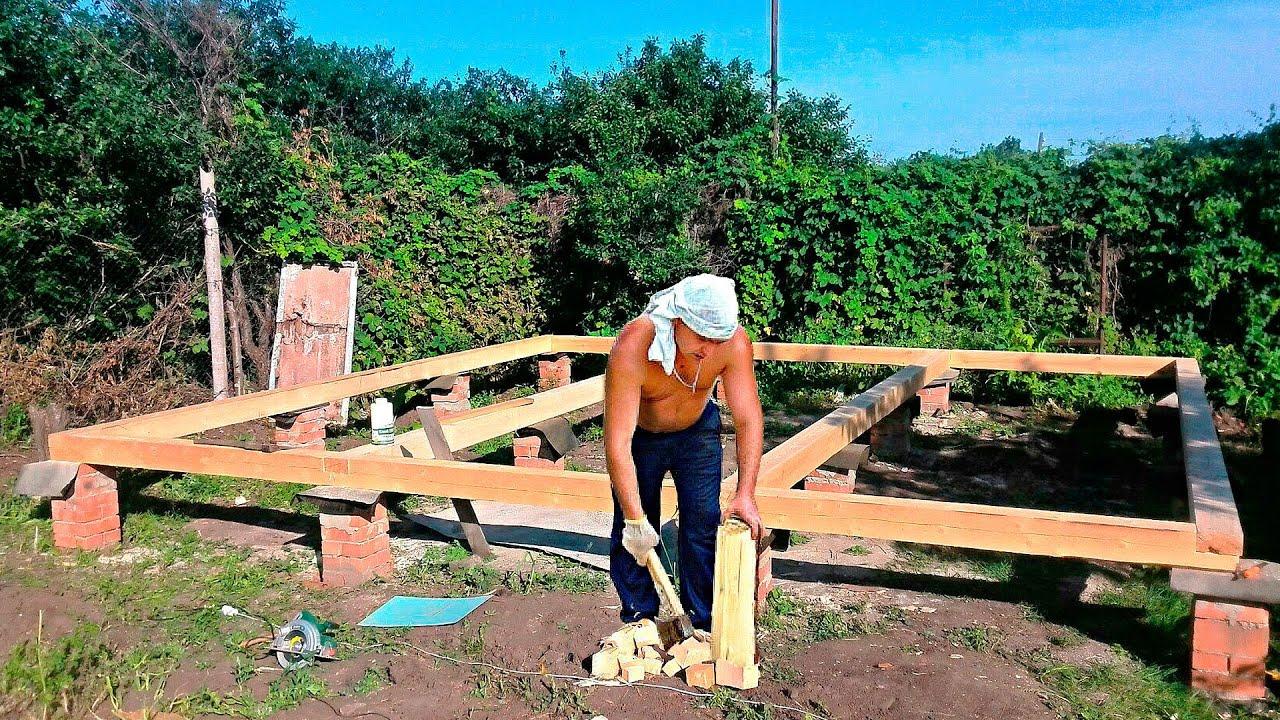 Дёшево Купили Старую Дачу и своими руками построили Бюджетный Каркасный Дом!