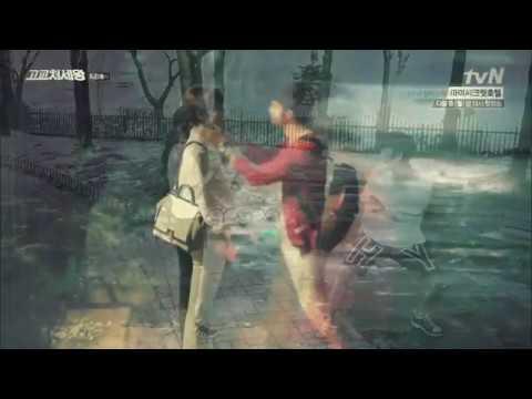 Клип к дораме Король старшей школы/ Gogyo Cheosewang/ King High School/