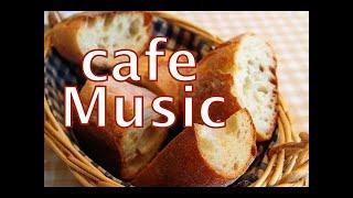 【作業用BGM、勉強用BGM】ジャズ&ボサノバ!カフェMUSIC!オシャレなJAZZ+BOSSAでゆったりとした時間を!