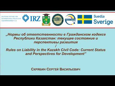 Dr. СКРЯБИН С.В. — Нормы об ответственности в ГК Казахстана