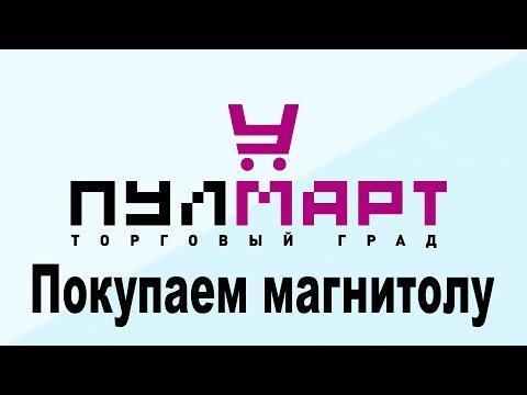 Мой переезд из Белгорода в Краснодар
