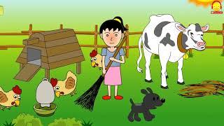 นิทานนางสาวไข่เจียว ตอน การดูแลและเลี้ยงสัตว์ | นิทานสอนใจ indysong kids