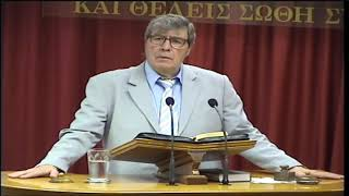 Πράξεις των Αποστόλων  ιθ ' 21 - 41