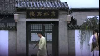 宮廷の秘密 ~王者清風 第37話
