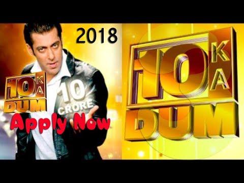 Dus Ka Dum Season 3 2018 #Salman Khan...