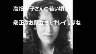 高畑淳子の若い頃 娘・こと美さん、景子と遠い親戚関係か? Gメン75 ス...