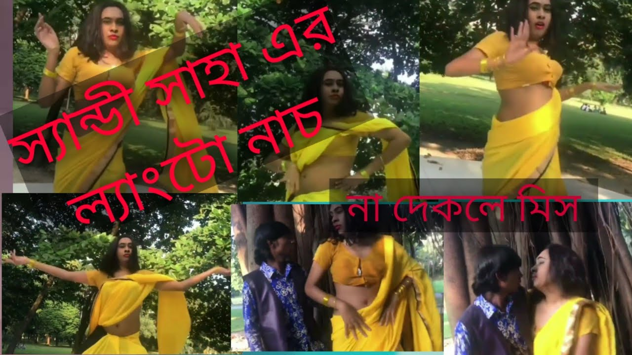 Download Sandy saha   dance video/sandy saha langto dance/FULL MAD PRO
