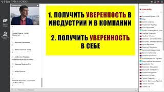 ЧТО ДЕЛАТЬ, если люди ШАРАХАЮТСЯ от СЕТЕВОГО МАРКЕТИНГА Роман Бойко