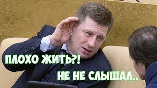 Сергей Фургал наводит порядок!!!