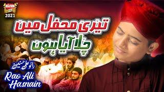 Rao Ali Hasnain || Teri Mehfil Mein Chala Aya Hoon || New Heart Touching Naat 2021 || Heera Gold