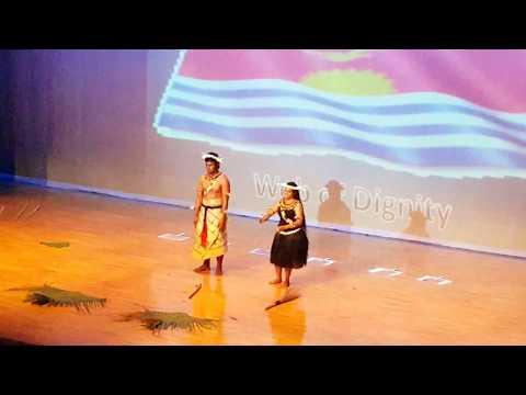 Kiribati Matai 2015/07/17 UU204