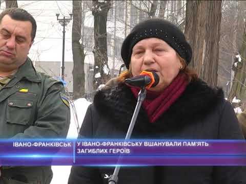 У Івано-Франківську вшанували пам'ять загиблих героїв