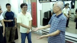 Wing Chun's internal power -  Cut Down movement with a Pivot - Chu Shong Tin Wing Chun