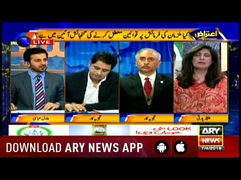 Aiteraz Hai 7th April 2018-Shehla Raza angered by Ali Zaidi's 'Baby Bilawal' remarks