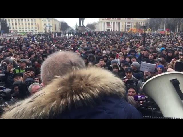 Картинки по запросу У Кемеровому мітингують, вимагаючи відставки влади і приходу Путіна