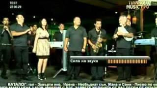 Orkestar Kozari Nomer Edno. sasho6313