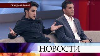 видео Пусть говорят: о чем молчали близкие сестер Хачатурян на Первом канале