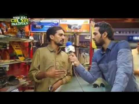 Public opinion about Ahmed Shahzad, Umar akmal and Kamran Akmal