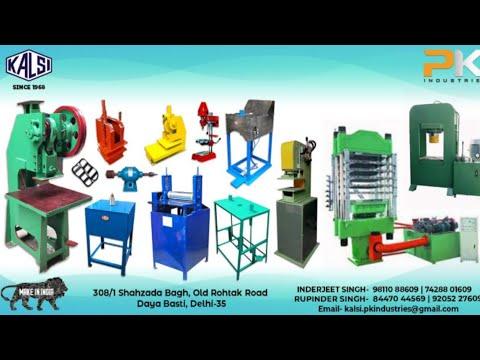 Slipper Machine Manufacturer in Delhi | Manual,Power press, Hydraulic Chappal Machine