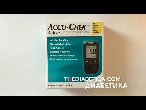 Глюкометр Акку Чек Актив (Accu Chek Active) описание, инструкция и обзор.